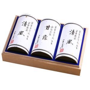 ギフト 宇治玉露・煎茶 3本缶セット 木箱詰め KSS-100  § 宇治茶 プレゼント 送料無料