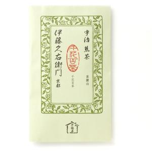 【増量】 宇治煎茶 喜撰山100g袋入×3本セット § 伊藤久右衛門 itohkyuemon