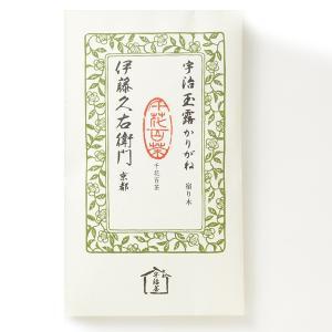 【増量】 玉露かりがね 宿り木 100g袋×3本セット § 伊藤久右衛門 itohkyuemon