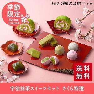 春限定 抹茶スイーツ 6種類 詰め合わせ さくら特選セット ...