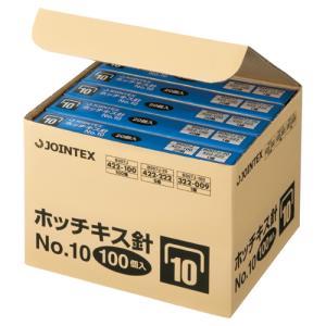 ホッチキス針10号 B007J−100