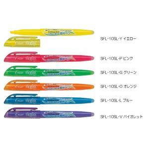 ●種類:蛍光ペン●セット内容:Y・P・G●方式:キャップ式