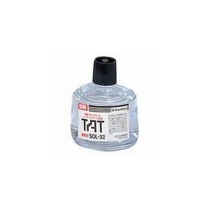 シャチハタ タート溶剤 SOL−3−32 大瓶速乾性...