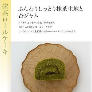 人気の抹茶スイーツ【抹茶ロールケーキ】お取り寄せスイーツ|itojyu-reitou