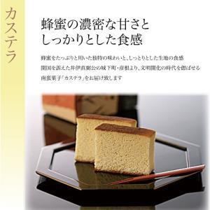 文明開化の南蛮菓子「カステラ」大2本(プレーン1本・抹茶1本)|itojyu