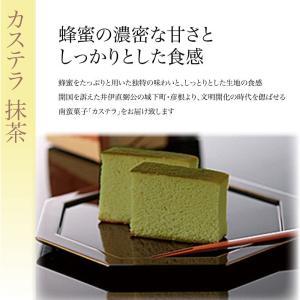 文明開化の南蛮菓子「カステラ」大2本(抹茶)|itojyu