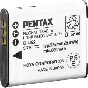 【ペンタックス/PENTAX】 リチウムイオンバッテリー D-LI92