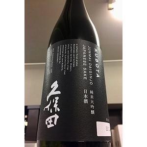 久保田 純米大吟醸酒 720ml(化粧箱入)|itosaketen89ed