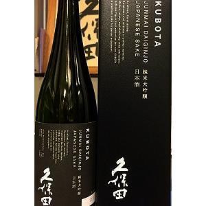 久保田 純米大吟醸酒 720ml(化粧箱入)|itosaketen89ed|02