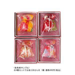 【京の香り】和雑貨★匂い袋 取混ぜ暖色系 itotsune