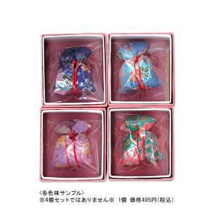 【京の香り】和雑貨★匂い袋 取混ぜ寒色系 itotsune