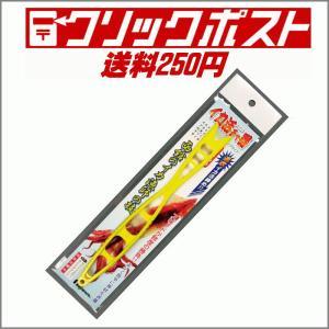 イカ絞め フジワラ イカ活ッチャ器|itoturi