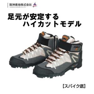 セール 阪神素地 スパイクシューズ L 26〜26.5cm ハイカットモデル  FX-901 itoturi