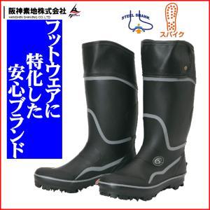 セール 阪神素地 【TOP SHELL】 TS-857 スパイクブーツ スチールシャンク入り LL|itoturi