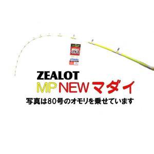 アマノ釣具  ZEALOT  MP NEW マダイ 9-2500|itoturi