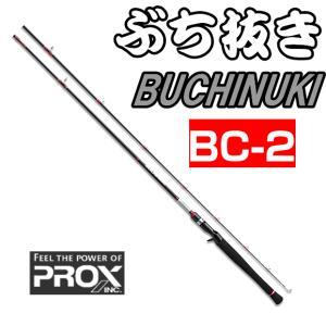 プロックス ぶち抜き BC-2 72MH BUCHINUKI|itoturi
