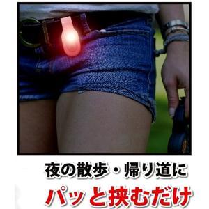 LED マルチライト マグネットで挟むタイプ|itoturi