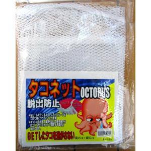 タコネット 脱出防止 タコゆら|itoturi