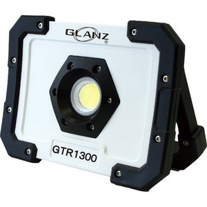 GLANZ グランツ 投光器 GTR1300 itoturi