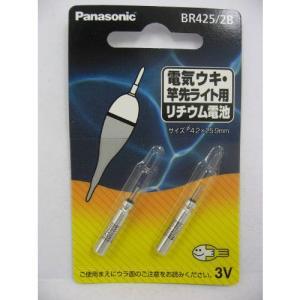 パナソニック ピン形リチウム電池 BR425|itoturi