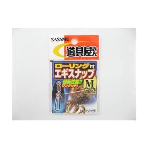 ささめ針(SASAME) ローリング付エギスナップ P−357M 5個入り|itoturi