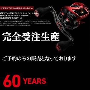 完全受注 ダイワ 60周年記念モデル RED TUNE TW 100SHL 8月発売予定 60th|itoturi