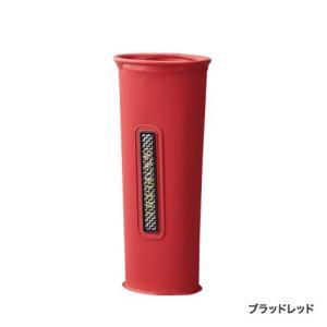 シマノ(SHIMANO) 柄杓ホルダー BK-155R L レッド|itoturi