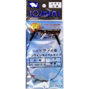 吉見製作所 夢のヒラメ仕掛 (ワンラインスイベルタイプ)HS-200-0.5 itoturi