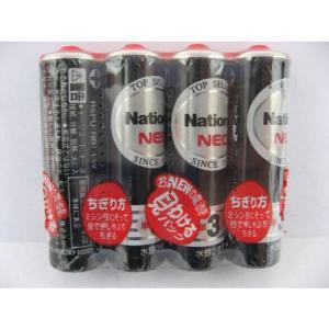 パナソニック マンガン乾電池 ネオ 黒 単3形 4個パック R6PNB/4VSE|itoturi