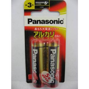 パナソニック アルカリ乾電池単3形2本パック LR6XJ/2B|itoturi
