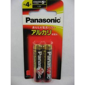パナソニック アルカリ乾電池単4形2本パック LR03XJ/2B|itoturi