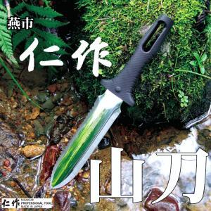日本製 燕市 仁作 FIELD アウトドアナイフ  No.800 山刀(ヤマカタナ)|itoturi