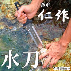 日本製 燕市 仁作 FIELD アウトドアナイフ  No.820 水刀(ミズカタナ)|itoturi