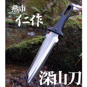 日本製 燕市 仁作 FIELD アウトドアナイフ   No.830 深山刀(ミヤマトウ)|itoturi