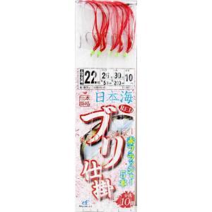 ハヤブサ 日本海ブリ仕掛け RED BURI 赤フラッシャー5本 TITOHTA2  itoturi