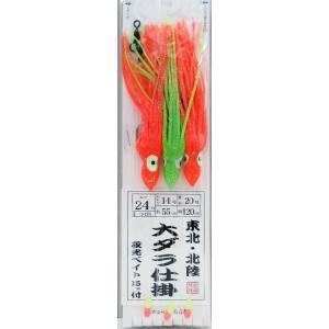 まるふじ Marufuji 東北 北陸 大ダラ仕掛 3本針 1組 夜光ベイト15cm付 D-175 itoturi