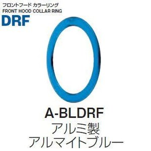 Fuji/フロントフードカラーリング/A-BLDRF-22|itoturi