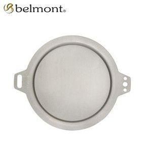 Belmont/ベルモント/チタンシェラカップリッド/BM-077|itoturi