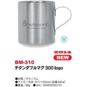 Belmont/ベルモント/チタンダブルマグ300 logo/BM-310 itoturi