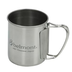Belmont/ベルモント/チタンシングルマグ300FH logo/BM-314 itoturi