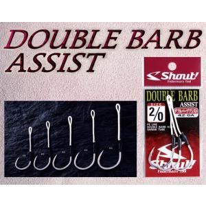 シャウト(Shout!) ダブルバーブアシスト(DOUBLE BARB ASSIST) 42−DA |itoturi