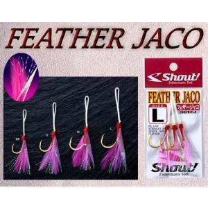 シャウト(Shout!) フェザージャコ(FEATHER JACO) 301FJ|itoturi