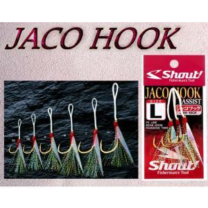 シャウト(Shout!) ジャコフック(JACO HOOK) JH−02|itoturi