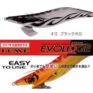 がまかつエギ LUXXE EVOLIDGE(ラグゼ エヴォリッジ)3号 ♯12ブラックホロ|itoturi