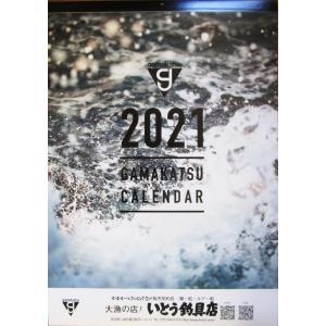 がまかつ 2021年カレンダー|itoturi