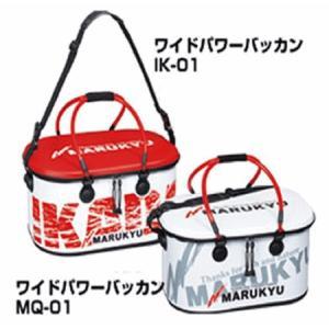 マルキュー ワイドパワーバッカン セミハードタイプ lK-01/MQ-01|itoturi