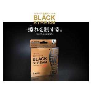 2019年 トルネード松田スペシャルブラックストリーム(プラズマライズ加工) itoturi
