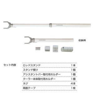 シマノ(SHIMANO) ロッドスタンド RS−001X ライトグレー×オフホワイト|itoturi