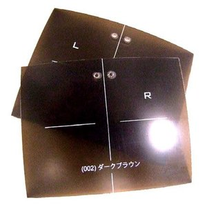 シーザーフリップ2の偏光レンズのみの販売です。 ご自分でカットするタイプです。  ◆こちらの商品はお...