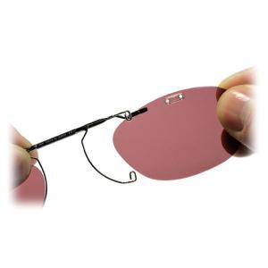 シーザーフリップ2の偏光レンズのみの販売です。 ※フリップ金具は別売りです 3つの玉型から選ぶタイプ...